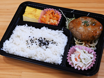 健康総菜専門店わくわくの日替わり弁当