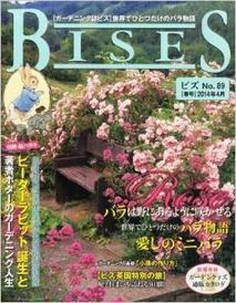 BISES No,89 2014