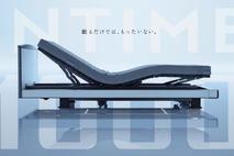 パラマウント電動ベッド