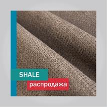 SHALE: 295-345 руб./пог. м