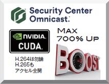 CUDAでPCコストを削減、最大700%up