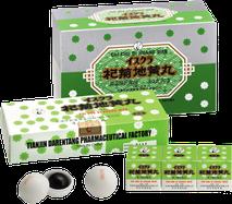 杞菊地黄丸|第2類医薬品(イスクラ産業株式会社)眼・目の症状を改善する漢方薬