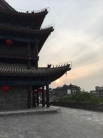 Stadtmauer, Xian