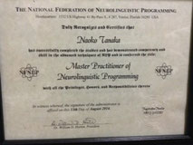 NLPマスタープラクティショナー認定書