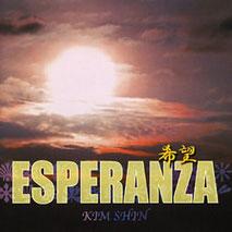 4st「ESPERANZA~希望」   (2002年)¥3,000-(税込)