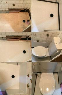 大阪・奈良の和式トイレから洋式トイレへの改修工事、和式トイレを洋式トイレに取り換える、和式トイレから洋式トイレへのリフォーム工事なら、口コミ・評判のいい水道屋【水道便利屋さん】