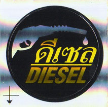 DIESEL S ラメ 丸型ステッカー