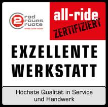 all-ride zertifiziert - Unsere Werkstatt der e-motion e-Bike Welt Dietikon