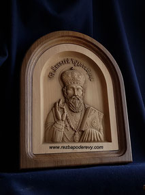 Икона Николай Чудотворец купить