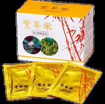 紫華栄|第3類医薬品(株式会社和漢薬研究所)