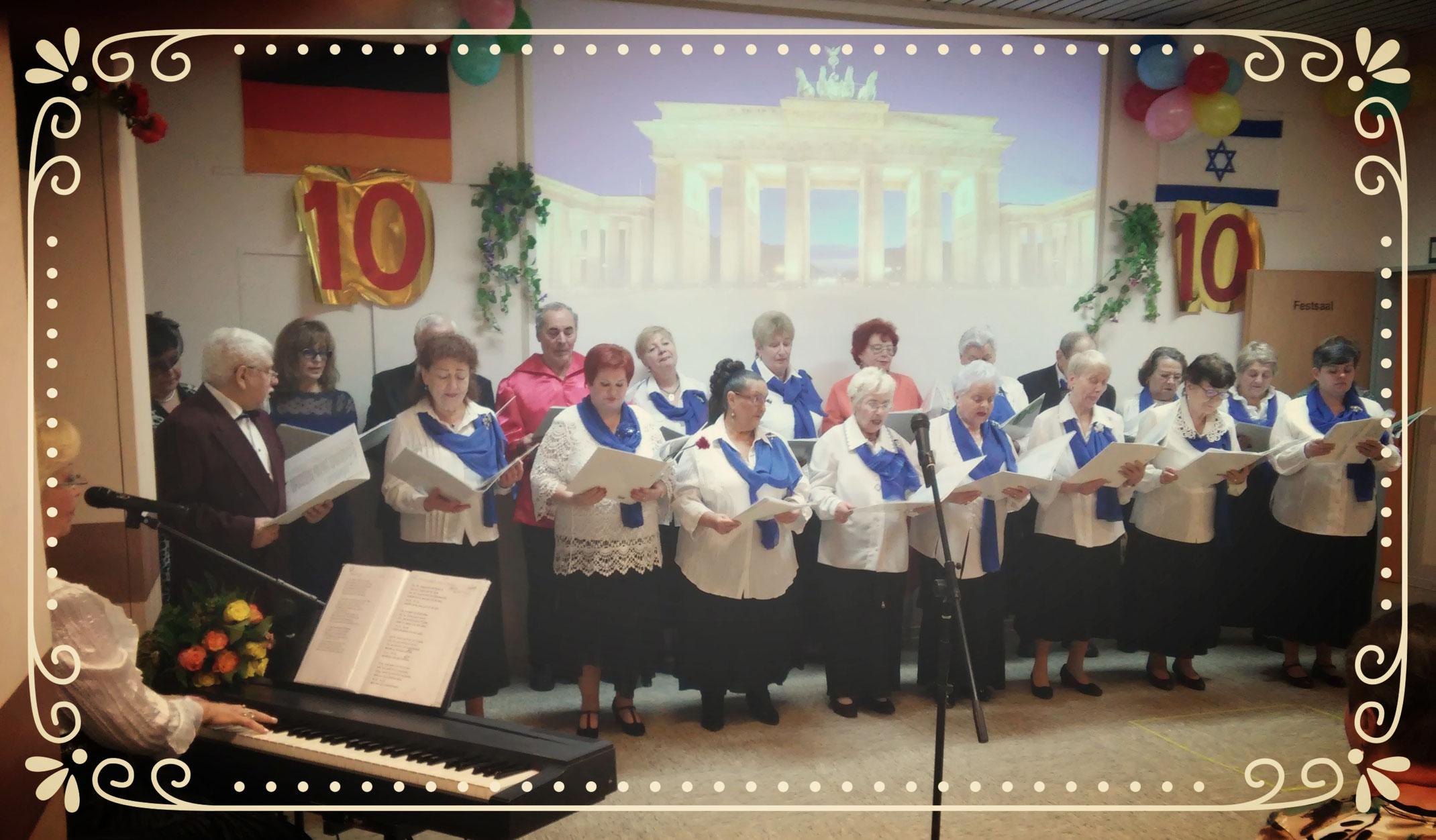 Jüdische datierung über 60