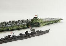 1/700 防空駆逐艦 『秋月』と『信濃』◆模型製作工房 聖蹟