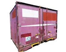 中古 中古コンテナ JR 貨物用 コンテナ 12ft 価格 倉庫 販売 ガレージ 値段 価格 送料 物置 レンタル 改造 費用 設置 格安 収納