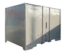 貨物用コンテナ 12ft 保冷 グレー 中古コンテナ