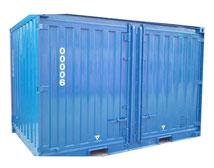 カラーコンテナ 中古コンテナ 海上コンテナ 12ft 倉庫 値段 価格 物置 改造 販売