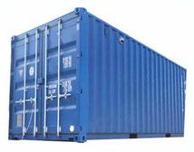 NEWVAN ワンウェイ 輸入 20ft ブルー 新品 新造 コンテナニューバン アイボリー 値段 販売
