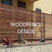 ウッドフェンスデザイン集