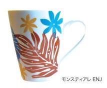 スタッキングマグカップホヌブラウン/ピンク/ブルー/