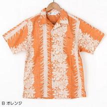 アロハシャツコットン100%ヤシの葉モンステラ オレンジ