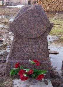 Надмогильная плита ктитора Т. Рочева. Захоронен рядом с церковью. Плита была привезена из Петербурга водным путем.