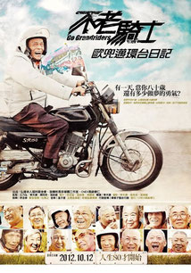 Go Grandriders / Hua Tien-hau, 2012