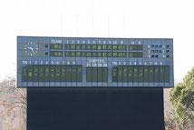 三田少年軟式野球協会写真