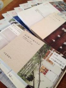 カフェを作るにあたって参考にした雑誌や本の一部です。どれだけ見たかわかりません。