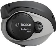 Bosch Active Line Plus für City e-Bikes