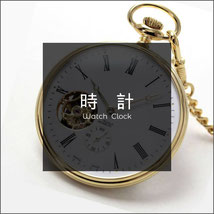 加須市時計店銀鐘堂
