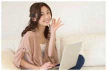 <ボタン>予約・問い合わせメールフォーム