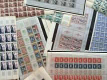 lot de timbres de France