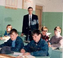 Кистанова Алексей, 1998 г.