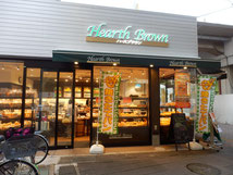 Hearth  Brown 南越谷店