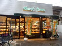 Hearth  Brown 南越谷店