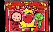 まーちゃんのりんご(2004年)