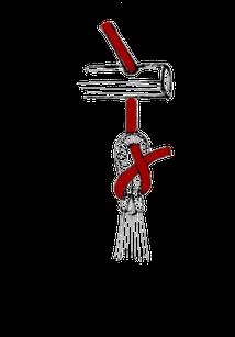チェアーハンモックの結び方4