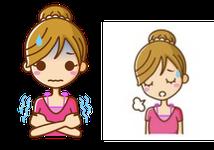 黄体機能不全,不妊,ダイエット,原因,女性ホルモン