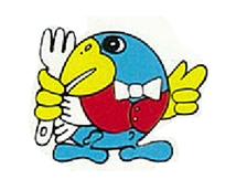 島根県益田市にある「ちるちる・みちる」の会社ロゴ(幸せの青い鳥)