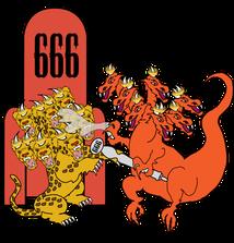 La puissance et l'autorité de la bête à 7 têtes et 10 cornes qui sort de la mer lui viennent du dragon. « Le dragon lui donna sa puissance, son trône et une grande autorité. » Le dragon est Satan le diable.