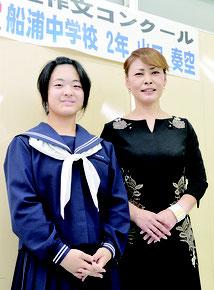 作文が全国2位となった山口奏空さん(左)と母・真由美さん=20日、町役場