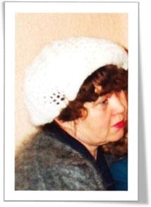 Неля Шемановская, любительница проводить «расследования»