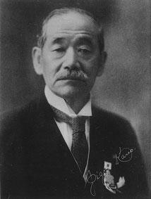 Maître JIGORO KANO (1860-1938)