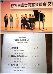 上:昨年の同窓会での様子 下:男声合唱の楽譜