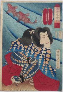 Yoshitoshi,尾上菊五郎,青柳春之助,歌舞伎,役者絵