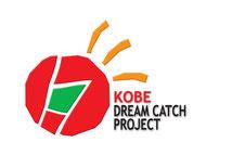 神戸ドリームキャッチプロジェクト イアーアート 認定 2013 ロゴ
