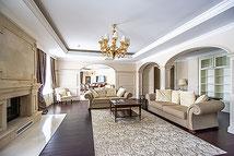 """ID 1431 Продажа эксклюзивной квартиры в """"Agalarov Estate""""."""