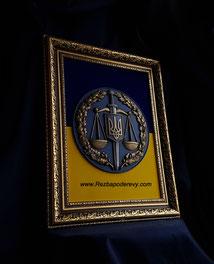 Герб  Прокуратуры Украины Новый