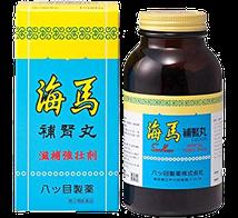 海馬補腎丸|第2類医薬品(八ツ目製薬株式会社)漢方薬