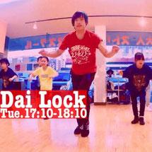インストラクタ-Dai先生、キッズロックダンスクラス、火曜17:10~18:10