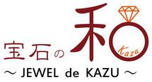長崎の指輪は宝石の和ロゴ